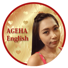 Ageha English
