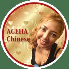Ageha Chinese