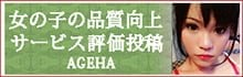 banner_side06_1